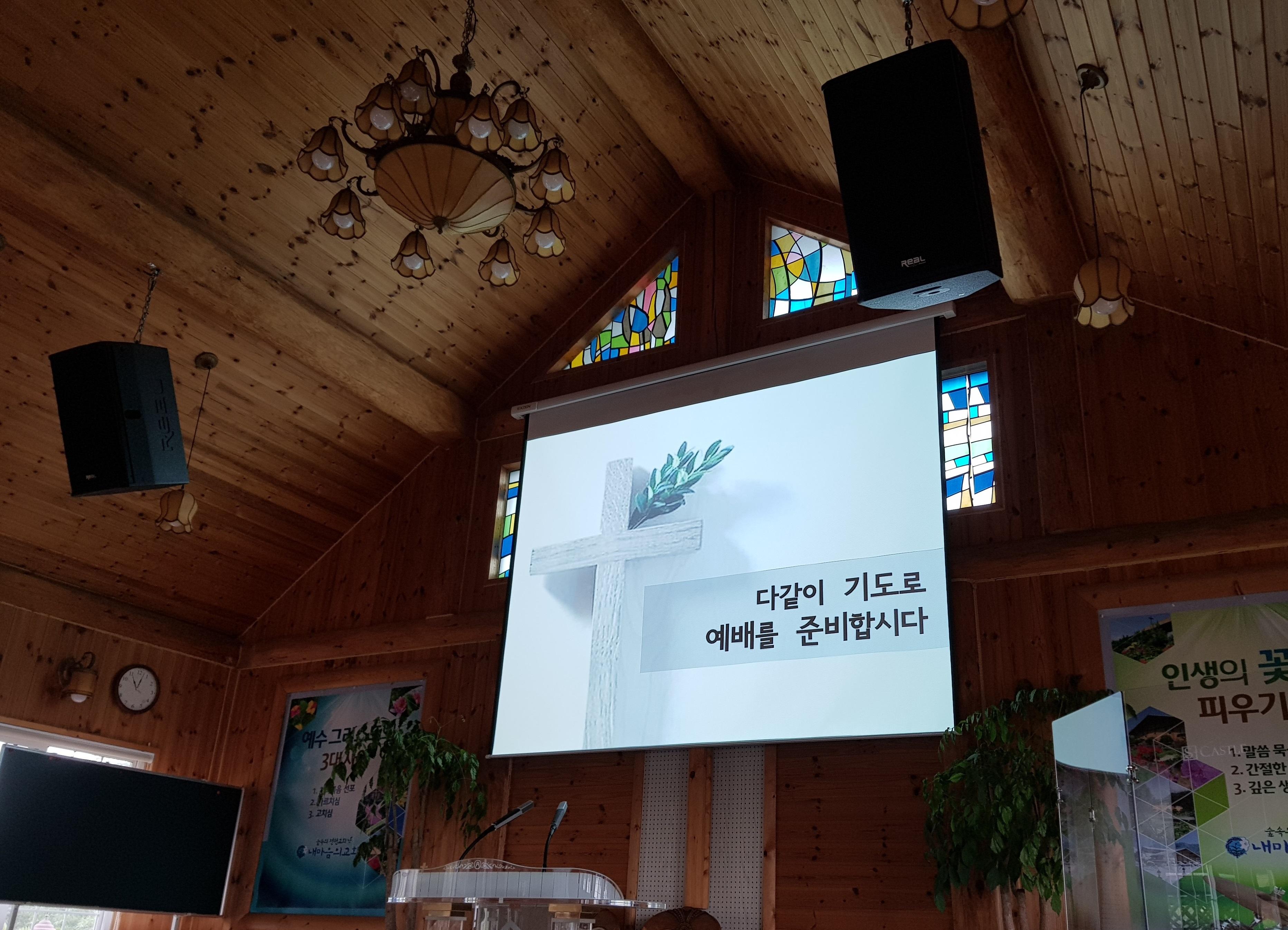 광주 내마음의교회-02.jpg